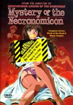 Mystery of the necronomicon DVD old