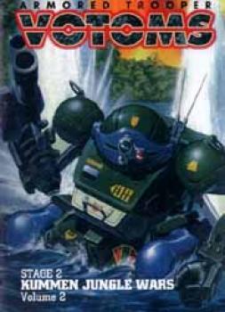 Votoms Stage 2 Kummen jungle wars vol 2 DVD