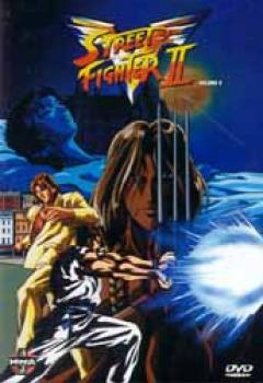 Street Fighter II V vol 4 DVD