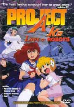 Project Ako Love and robots DVD