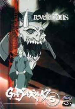 Gasaraki vol 5 revelations DVD