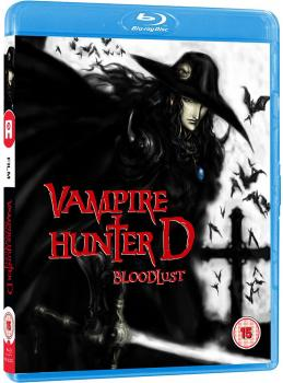 Vampire Hunter D Bloodlust Blu-Ray UK