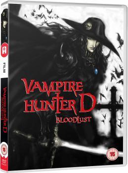 Vampire Hunter D Bloodlust DVD UK