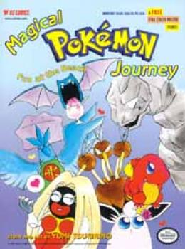 Magical Pokemon journey part 1: 4 Fun at the beach