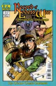 Lodoss war Chronicles of the heroic knight 10