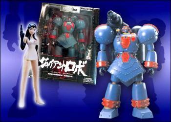 Giant Robo Die cast Figure Missile version