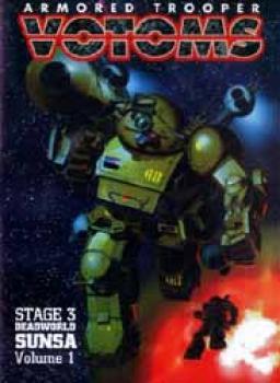 Votoms Stage 3 Deadworld Sunsa vol 1 DVD
