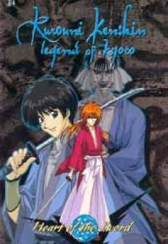 Rurouni Kenshin vol 09 Heart of sword DVD