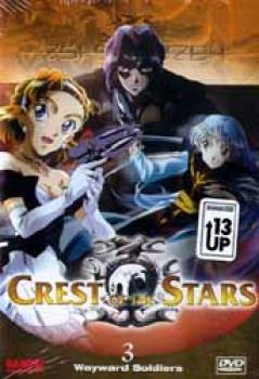 Crest of the stars vol 3 Wayward soldiers DVD