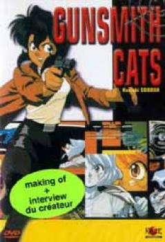 Gunsmith cats DVD PAL