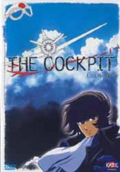 The cockpit DVD PAL