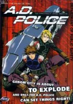 AD Police To protect and serve DVD