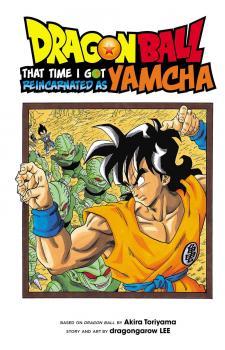 Dragon Ball: That Time I Got Reincarnated as Yamcha! GN Manga