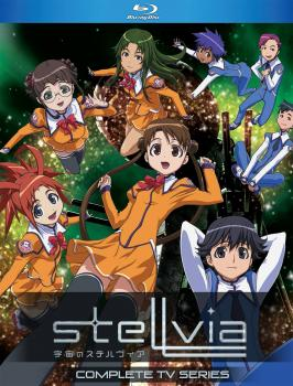 Stellvia Complete Series Blu-Ray