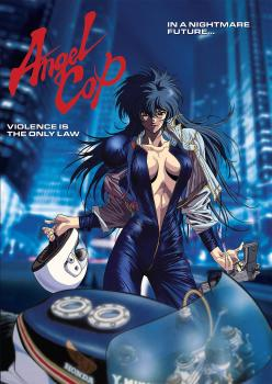 Angel Cop DVD