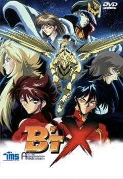 B't X DVD
