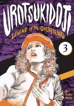 Urotsukidoji Legend of the overfiend vol 03 GN Hentai Manga