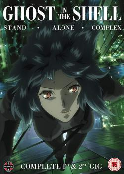 Ghost in the Shell Stand Alone Complex 1st & 2nd GIG Complete Series DVD UK