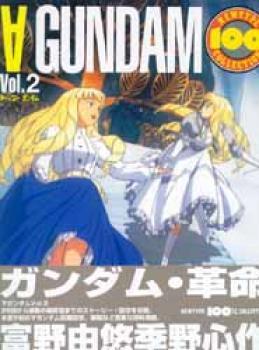 Turn a Gundam Newtype collection vol 2