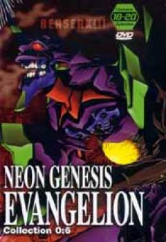 Neon genesis evangelion collection 06 DVD