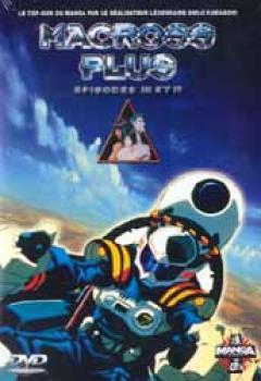 Macross Plus 2 DVD PAL