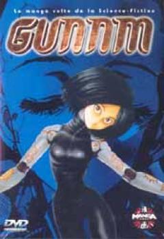 Gunnm DVD PAL