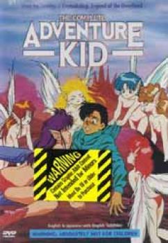 Complete adventure kid DVD