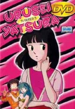 Urusei Yatsura TV series vol 03 DVD