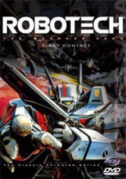 Robotech The Macross saga vol 01 First contact DVD