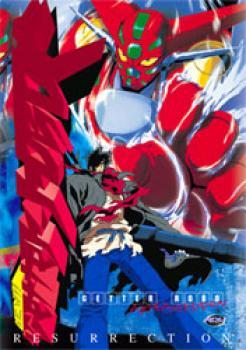 Getter Robo vol 1 Ressurection DVD