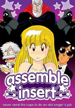 Assemble insert DVD