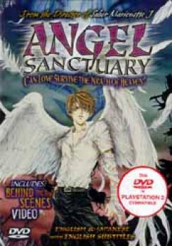 Angel sanctuary DVD
