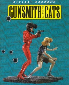 Gunsmith cats Statue