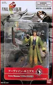 Final Fantasy 8 Action figure Irvin Kinneas