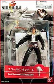 Final Fantasy 8 Action figure Squall Leonhart