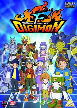Digimon Digital Monsters Season 04 DVD UK