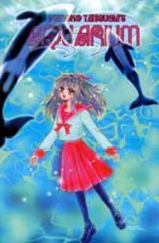 Aquarium vol 1 TP