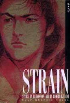 Strain vol 5 TP