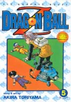 Dragonball Z vol 5 TP