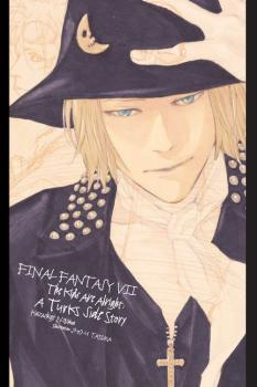 Final Fantasy VII: Lateral Biography TURKS ~The Kids Are Alright~ Light Novel