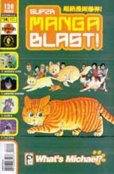 Super manga blast 14