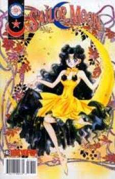 Sailor moon 33
