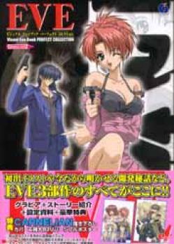 Eve visual fan book