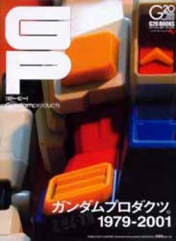 GP Gundam products 1979-2001 SC