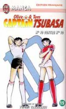 Captain Tsubasa tome 19