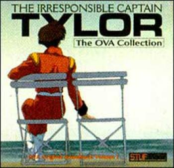 Irresponsible captain Tylor OVA collection soundtrack CD