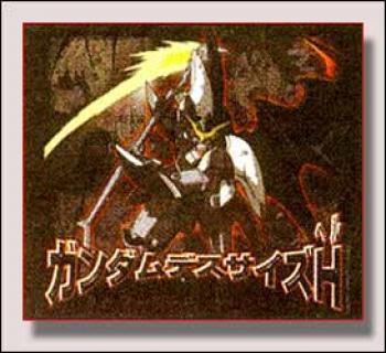Gundam Deathscythe Flash T-shirt XL