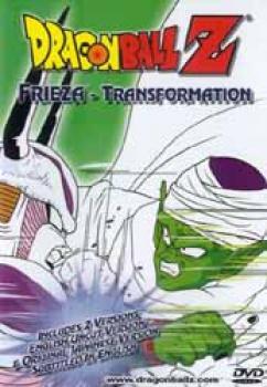 Dragonball Z 21 Frieza Transformation DVD Bilingual
