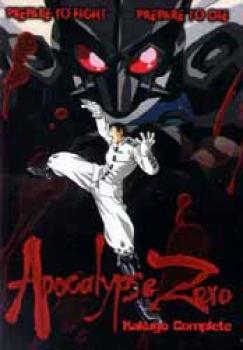 Apocalypse zero 1 and 2 DVD
