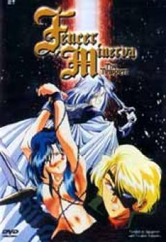 Fencer of Minerva The tempest DVD
